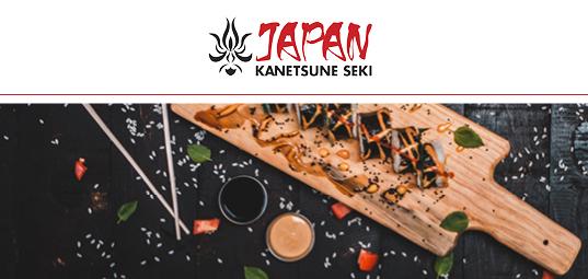 Kane Tsune