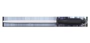 Fusil 250mm