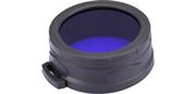 Filtre Bleu 60mm