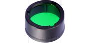 Filtre Vert 23mm