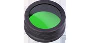 Filtre Vert 60mm