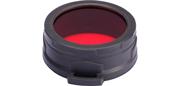 Filtre Rouge 60mm